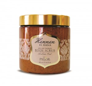 Hammam Arabian Oud Body Scrub 500ML